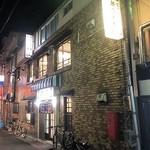 八仙 - お店外観