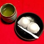 長五郎餅 - 長五郎餅煎茶セット