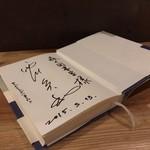 森の図書室 - その他写真: