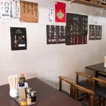 長崎菜館 - 11時から15時まで禁煙です