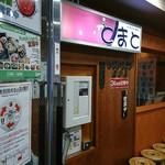 韓国家庭料理 トマト -