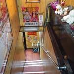 中国料理 龍門 - この階段を下りた地下