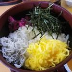 102571685 - 三色丼