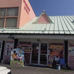お肉のスーパーやまむらや 山科店 -