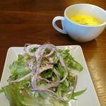 102573980 - サラダ&スープ
