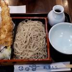 喜久家 - 料理写真:上天もり(大)1630+150円