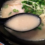 博多とんこつラーメン しろひげ - 参考に12月の醤油スープ 見分けがつきませんよぉ(汗)