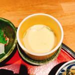 和食にしざき - 熱々の茶碗蒸し