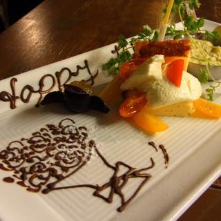 記念日・誕生日・お祝い・歓送迎会にサプライズ!お野菜デザート