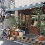 ミナミ - お店の入り口
