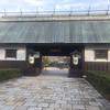 葛城 北の丸