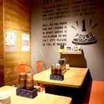 1ポンドのステーキハンバーグ タケル - タケル日本橋オタロード店テーブル