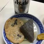 木岡商店 - おでん+大ビン