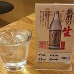酔店 とーごー - 珍しい焼酎の生「波平」・・芋の風味が強いかと思ったようですが、最初に頂いた品の方が芋らしいと。