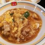 餃子の王将 - 天津飯