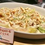 ファリナモーレ - 白菜と生ハムのロール ゴルゴンゾーラソース@白菜とゴルゴンゾーラや胡桃がこんなに合うなんて!庄内の大きくて甘い白菜は最高です