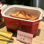 ファリナモーレ - 大豆ペーストのフリット
