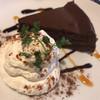 珈琲 春秋 Kobe - 料理写真:焼き生チョコレートケーキ