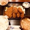 家庭料理の店 Ryo - 料理写真: