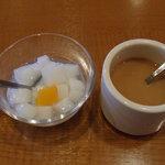 飲茶 居酒屋 香港亭 - コーヒーと杏仁豆腐