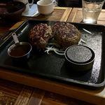 二代目アミーゴ森崎 - ステーキを超えたって書いてたハンバーグ