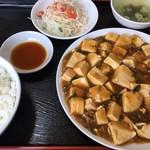 門屋敷 - 麻婆豆腐定食