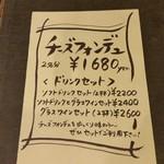 102621455 -