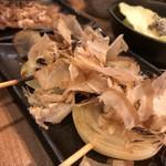 京都炭火焼鳥アホウどり -