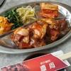 慶尚 - 料理写真:ミックスほるもん(ランチ)