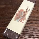 宮本製菓 - 料理写真:宮本のういろ