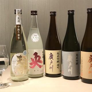 今、福島のお酒が美味しい。蔵直送、鮮度抜群の日本酒もご用意