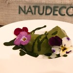 Natudeco - 有機宇治抹茶の葛練り