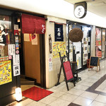 nihonshukanki - 大阪駅前第三ビル地下1階('19.2月中旬)
