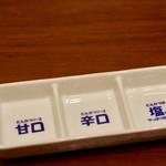 とんかつ マ・メゾン - わかりやすいお皿