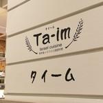 TA-IM - 店頭