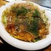 広島風お好み焼 安芸 - 料理写真: