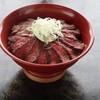 霜降牛ステーキ千 - 料理写真:ステーキ屋さんのやわらかステーキ丼