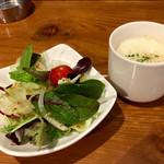 102645818 - サラダ & スープ