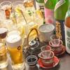 酉や 喜兵衛 - ドリンク写真:各コースに+500円で、地酒やワインが飲めるプレミアム飲み放題に!