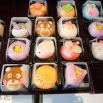 10265926 - 他にも可愛い生菓子が売ってありますよ!