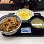 吉野家 - 牛丼(並)+生野菜みそ汁セット