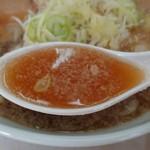 102653413 - スープ。リフト(^-^)/