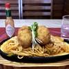 まつまん - 料理写真:コロッケスパゲティー。
