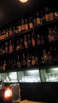 The Bar Al Capone