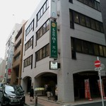 102660613 - 東銀座♪