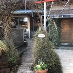 村のピザ屋 カンパーニャ -