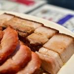 香港 贊記茶餐廳 - チャーシューと皮付き豚バラ@880円