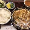 Oomura - 料理写真: