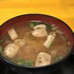 神戸一 - なめこ、麩、豆腐の美味しい味噌汁(2019.2.26)