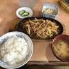 シンゴ - 料理写真: